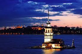 Istanbul & Turkey's Treasures